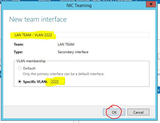 Server 2012 NIC Teaming setup 08