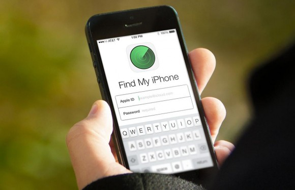 Find My iPhone instellen of uitschakelen article logo